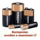 Батарейки к металлоискателю